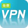 雲遊免費VPN-永久免費,無限流量,網絡加速專業VPN