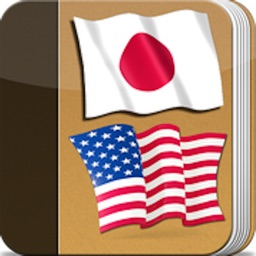 ejDictionary4U - English Japanese Dictionary