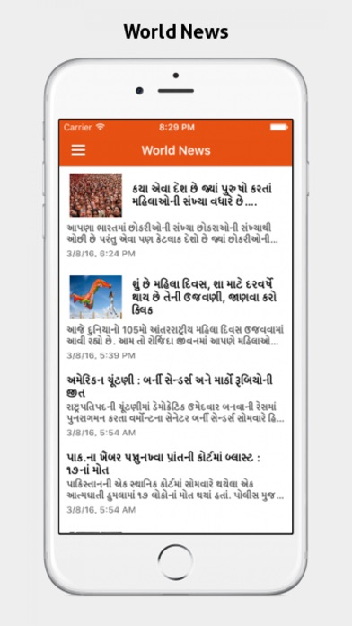 Gujarati Bhaskara Live Update - App - iPod, iPhone, iPad, and iTunes