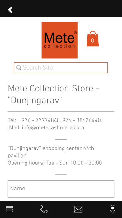 Mete Collection screenshot four