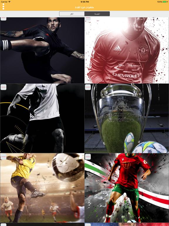 خلفيات كرة القدم Apps 148apps