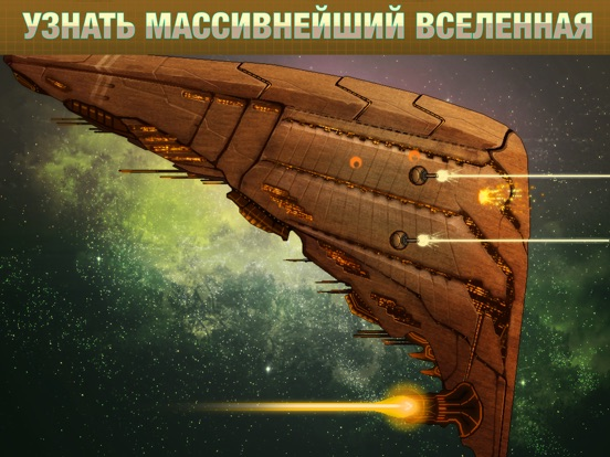 Игра Pixel Starships™ Space MMORPG