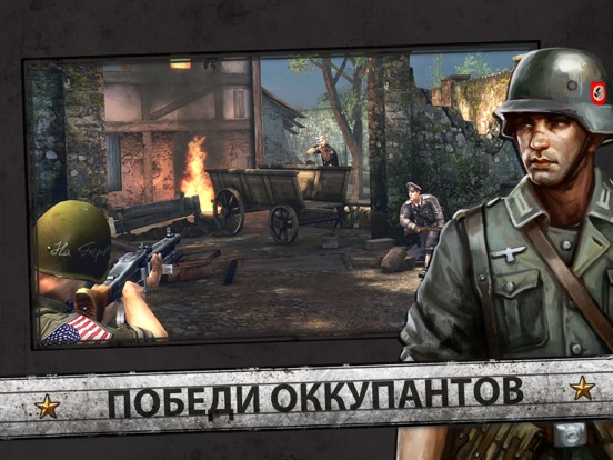 Frontline Commando: Normandy для iPad
