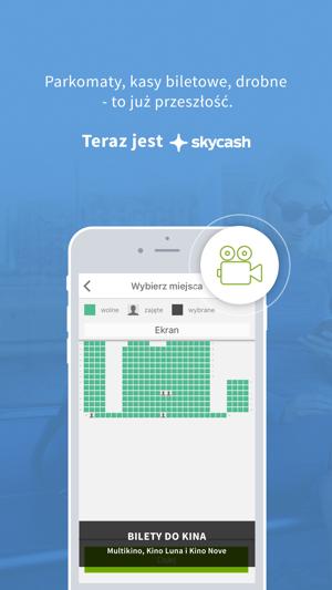SkyCash Screenshot