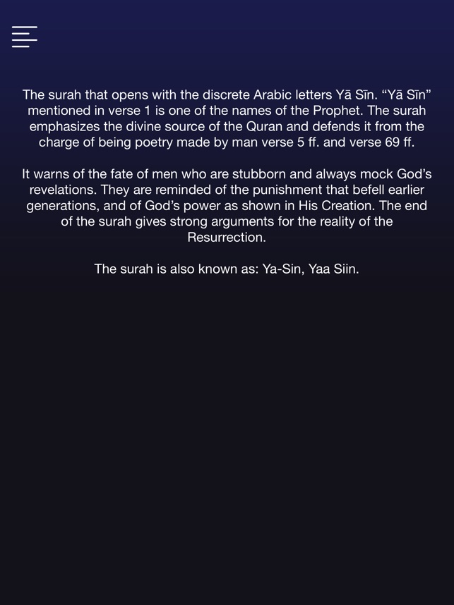 Surah Yaseen with English Translation on the App Store