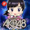 ぱちスロAKB48 バラの儀式-liica,Inc.
