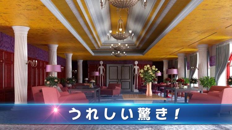 脱出ゲーム 邸宅脱出無料人気 screenshot-4