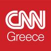 CNN Greece - DPG WEB DEVELOPMENT S.A.