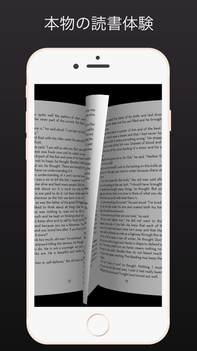 片手で読める本みたいなPDFリーダー:Air Readerのスクリーンショット3