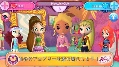 Winx Club: ウィンクス妖精スクールのおすすめ画像1