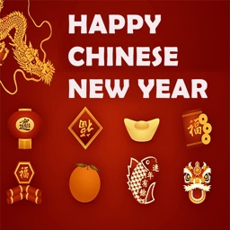 Chinese New Year Messages And Greetings Card