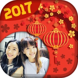 Chinese New Year Photo Frames – Sticker Camera