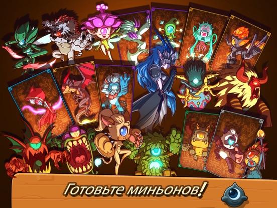 Скачать игру Минимон: Приключение Миньонов