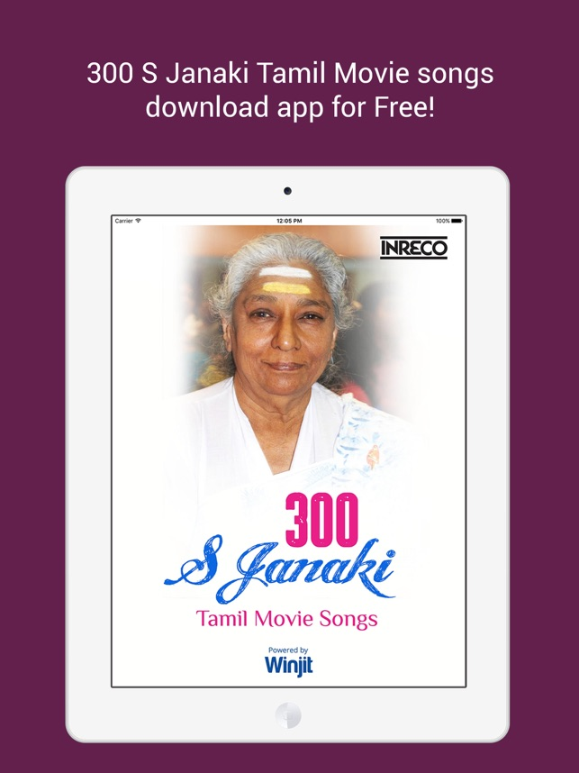 300 S Janaki Tamil Movie Songs on the App Store