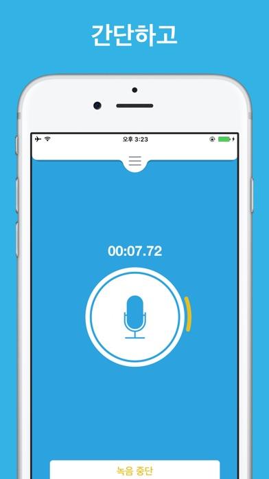 심플 녹음기 - 녹음 앱 for Windows