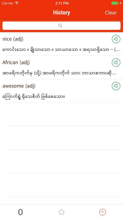 Ornagai 2 screenshot-4