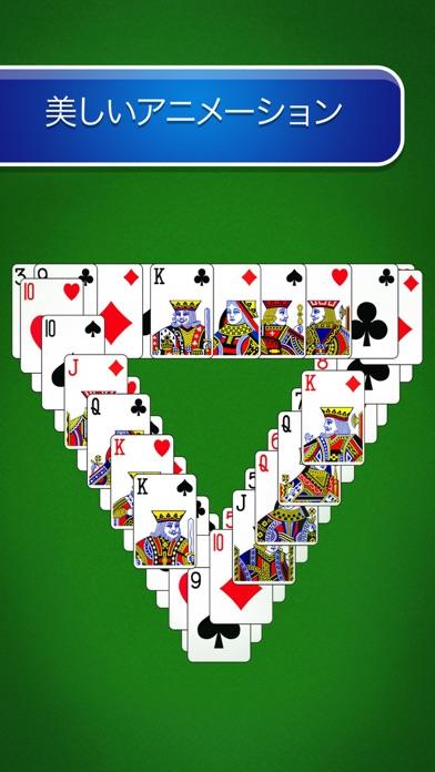 Pyramid Solitaire - C... screenshot1