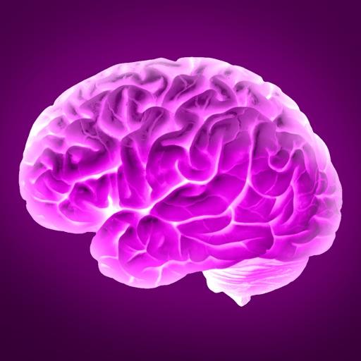 Мозг Гения