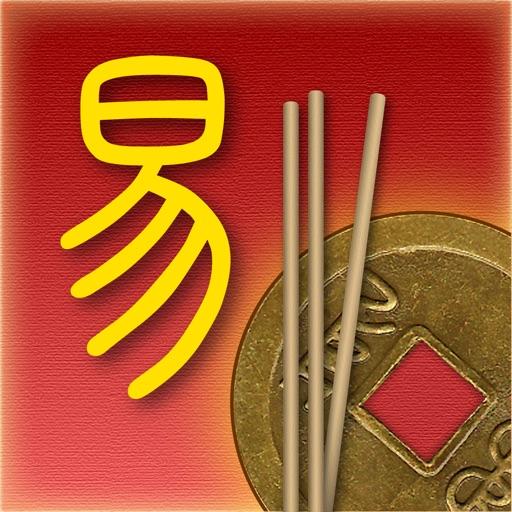 Yi Jing - I Ching - Book of Changes