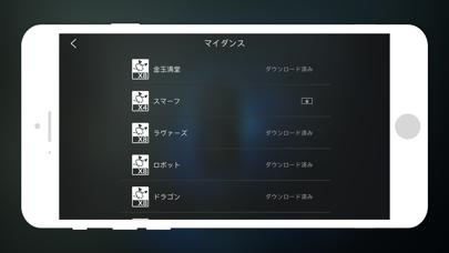 ZEROSPACEのスクリーンショット2