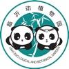 临沂动植物园-IUU智慧旅行