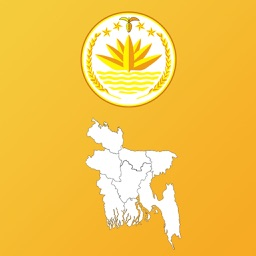 Bangladesh Division Maps and Quiz