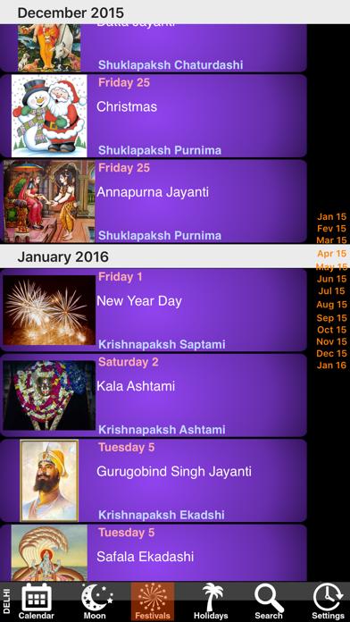 India Panchang Calendar 2010 screenshot three