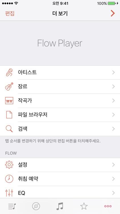 Flow Player (a.k.a. Musis) screenshot-3