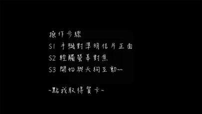 Ryotaro Studio屏幕截圖2