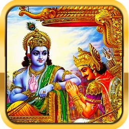 Bhagavad Gita - The Songs of the Bhagavan