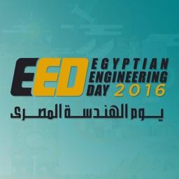 EED (Egyptian Engineering Day)