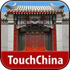 文化南锣 icon