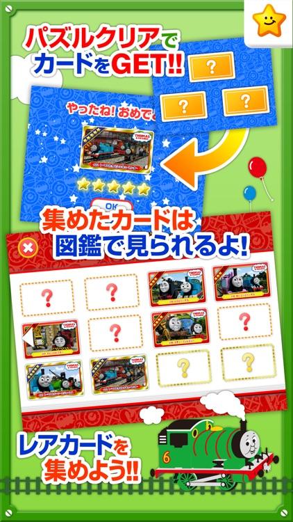 きかんしゃトーマスとパズルであそぼう!子供向け無料知育パズルのアプリ