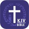 Bible : Holy Bible KJV - Bible Study on the go - ShiHai Wen
