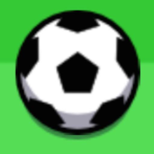Ball Distance iOS App