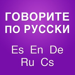 Learning Russian language - speaking + vocabulary