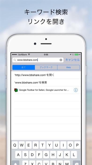 GBookmarksのスクリーンショット5
