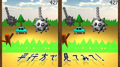 視力回復ゲーム:こんぺいとう編 〜3D〜のおすすめ画像1
