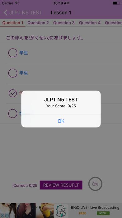 Jlpt N5 Vocabulary Test