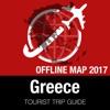 希腊 旅游指南+离线地图