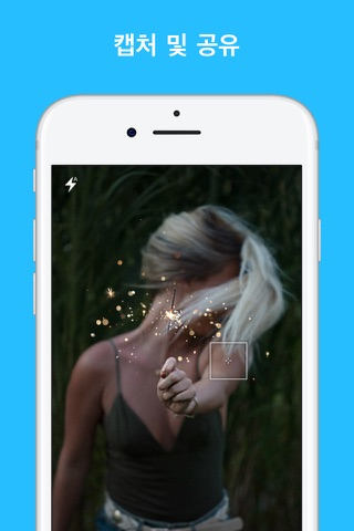 Kik screenshot 4