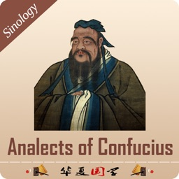 Analects of Confucius/论语—Sinology/华夏国学4