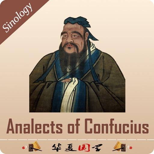 analects of confucius analects of Confucian analects confucius's students, translated by james legge related portals: confucianism sister projects: wikipedia article, data item.