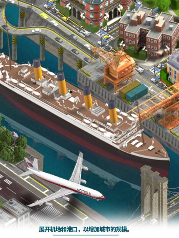 纽约模拟 screenshot 8