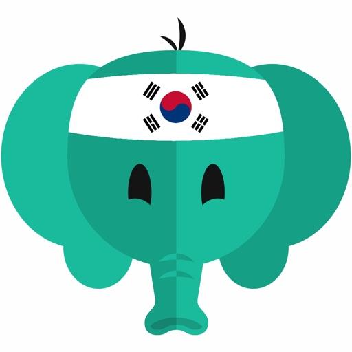 無料韓国語勉強 - 簡単に学ぶ韓国語 単語とフレーズ -韓国翻訳と会話