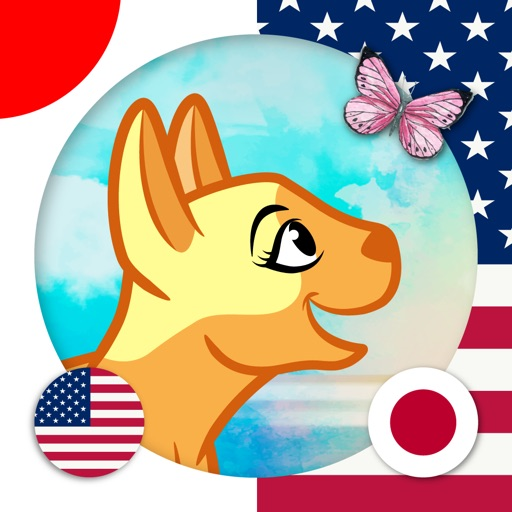 Japanese Animal Words - First Pet & Zoo Animals iOS App