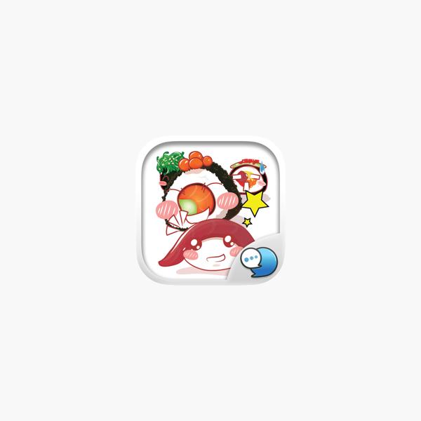 Suchi 555 Stickers & Emoji Keyboard By ChatStick