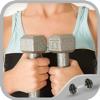 完美肌肉鍛煉指南3D