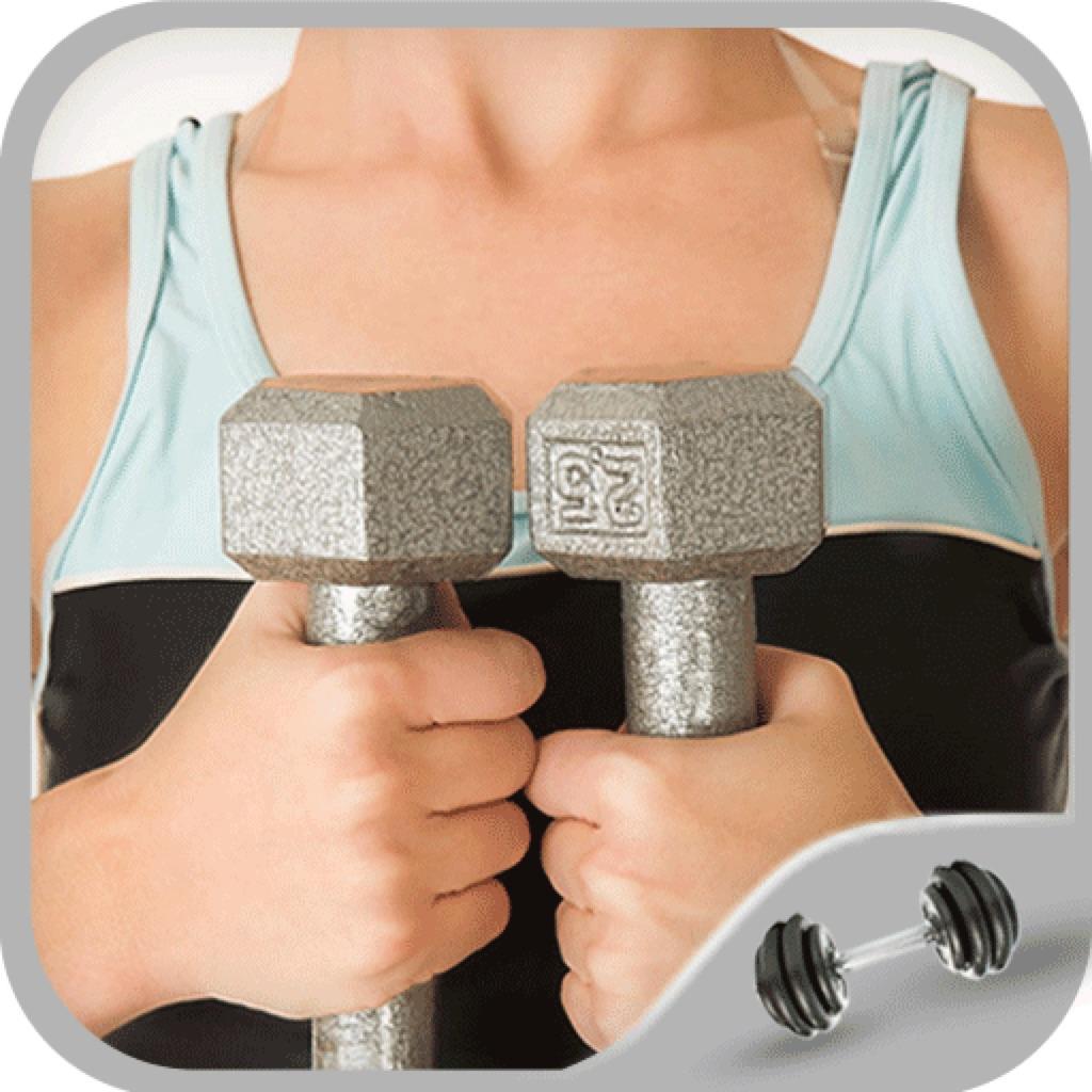 完美肌肉锻炼指南3D