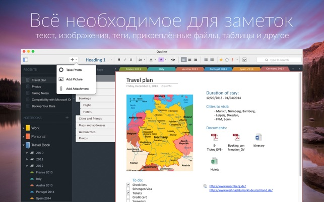 Outline – цифровой блокнот Screenshot